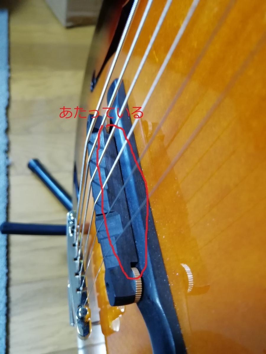 f:id:torayamusic:20191006212711j:plain