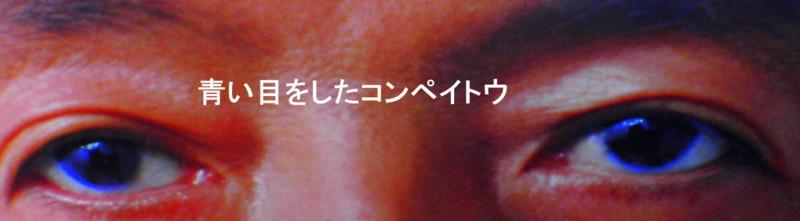 f:id:torayosa01:20090606120850j:image