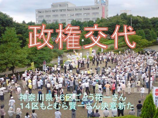 f:id:torayosa01:20090722101812j:image