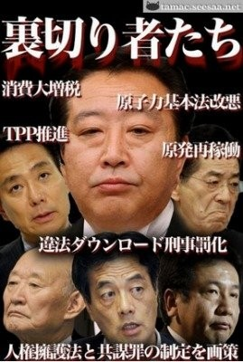 f:id:torayosa01:20121122095825j:image