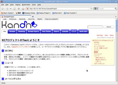 f:id:torazuka:20110519122936p:image