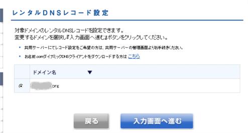 f:id:torazuka:20110909002946p:image