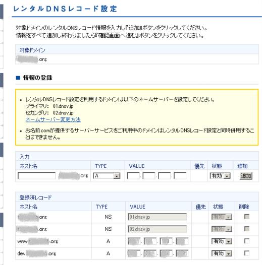 f:id:torazuka:20110909002947p:image