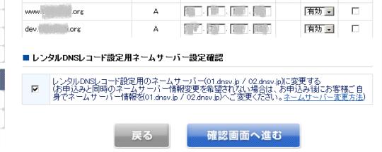 f:id:torazuka:20110909002948p:image