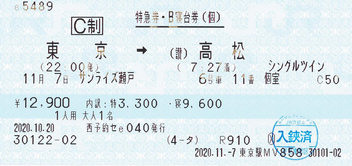 f:id:toremor:20201114202332p:plain