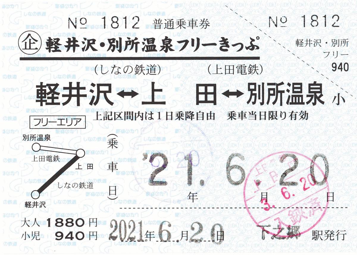 f:id:toremor:20210627203058p:plain