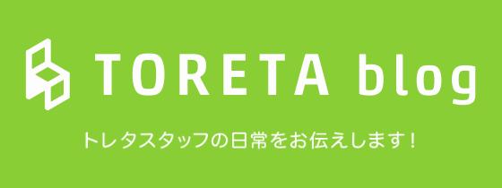 Toreta Blog