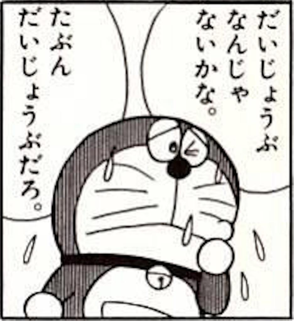 f:id:tori-chanPadSub:20170114005945j:plain
