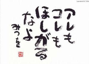 f:id:tori-chanPadSub:20170116153813j:plain