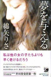f:id:tori-chanPadSub:20170309205803j:plain