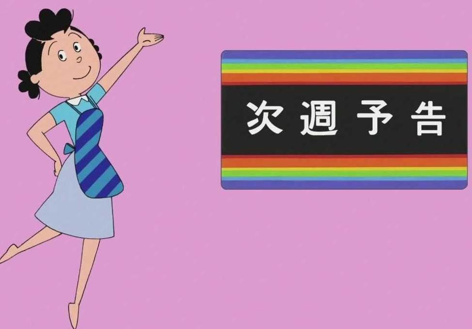 f:id:tori-chanPadSub:20170411162156j:plain