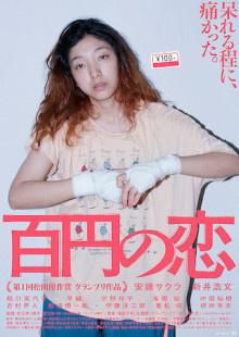 f:id:tori-chanPadSub:20170531152808j:plain