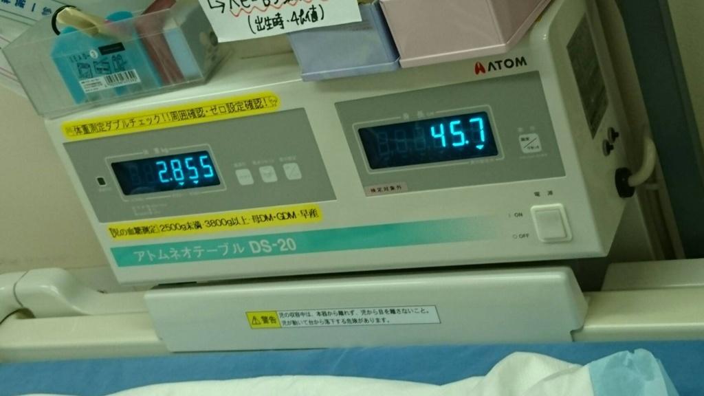 f:id:tori-chanPadSub:20170704195709j:plain