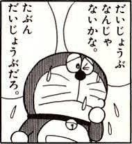 f:id:tori-chanPadSub:20170925212856j:plain