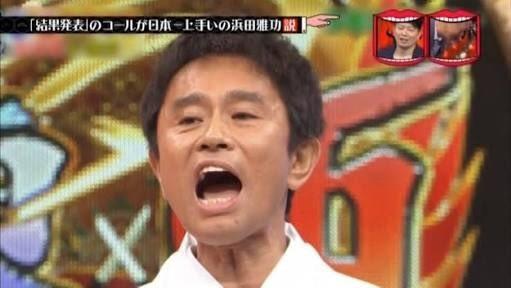 f:id:tori-chanPadSub:20170925215135j:plain