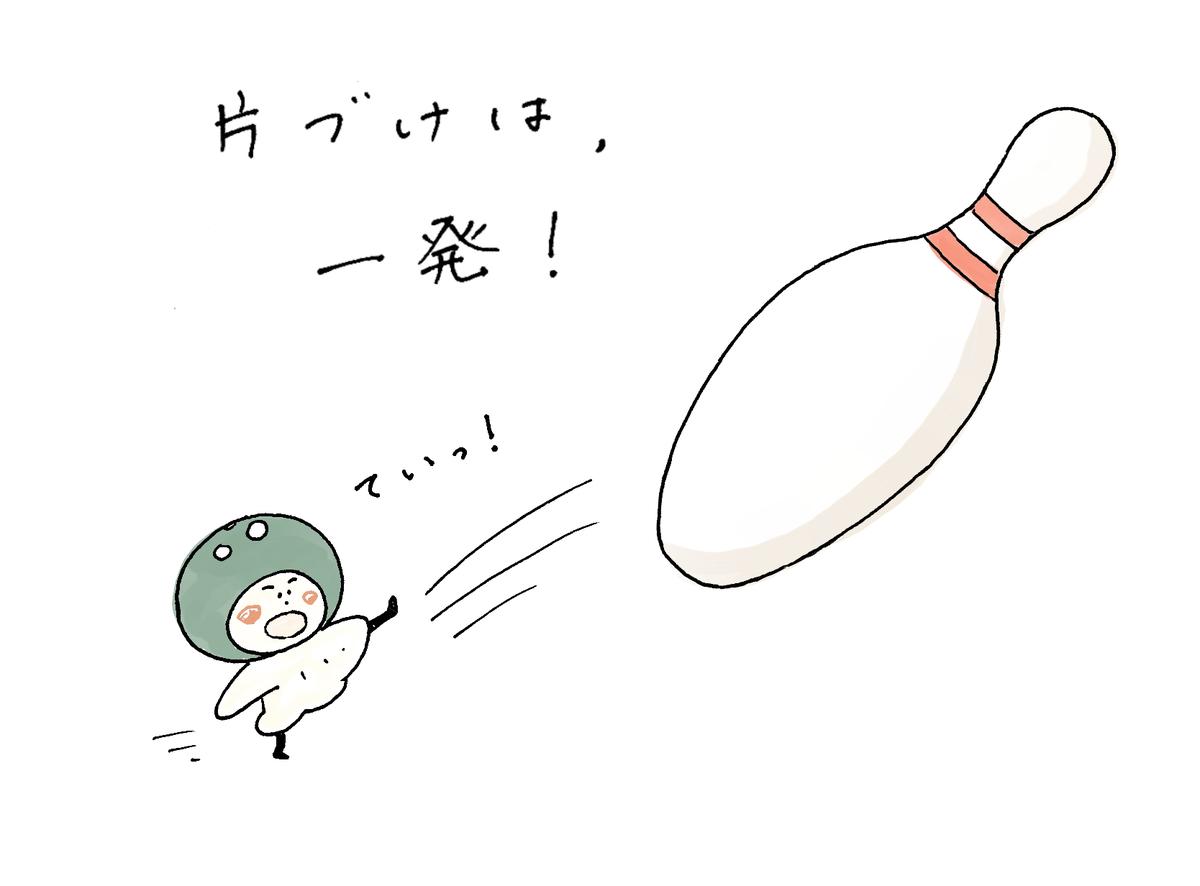 f:id:tori-tomari:20210516124245j:plain