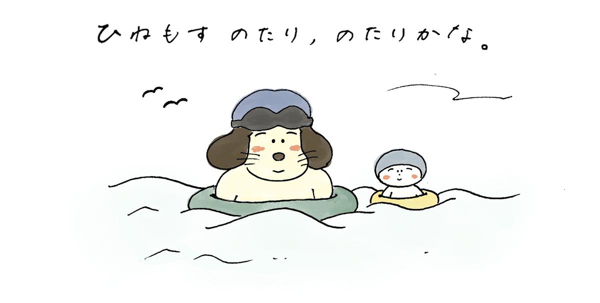 f:id:tori-tomari:20210516230126j:plain