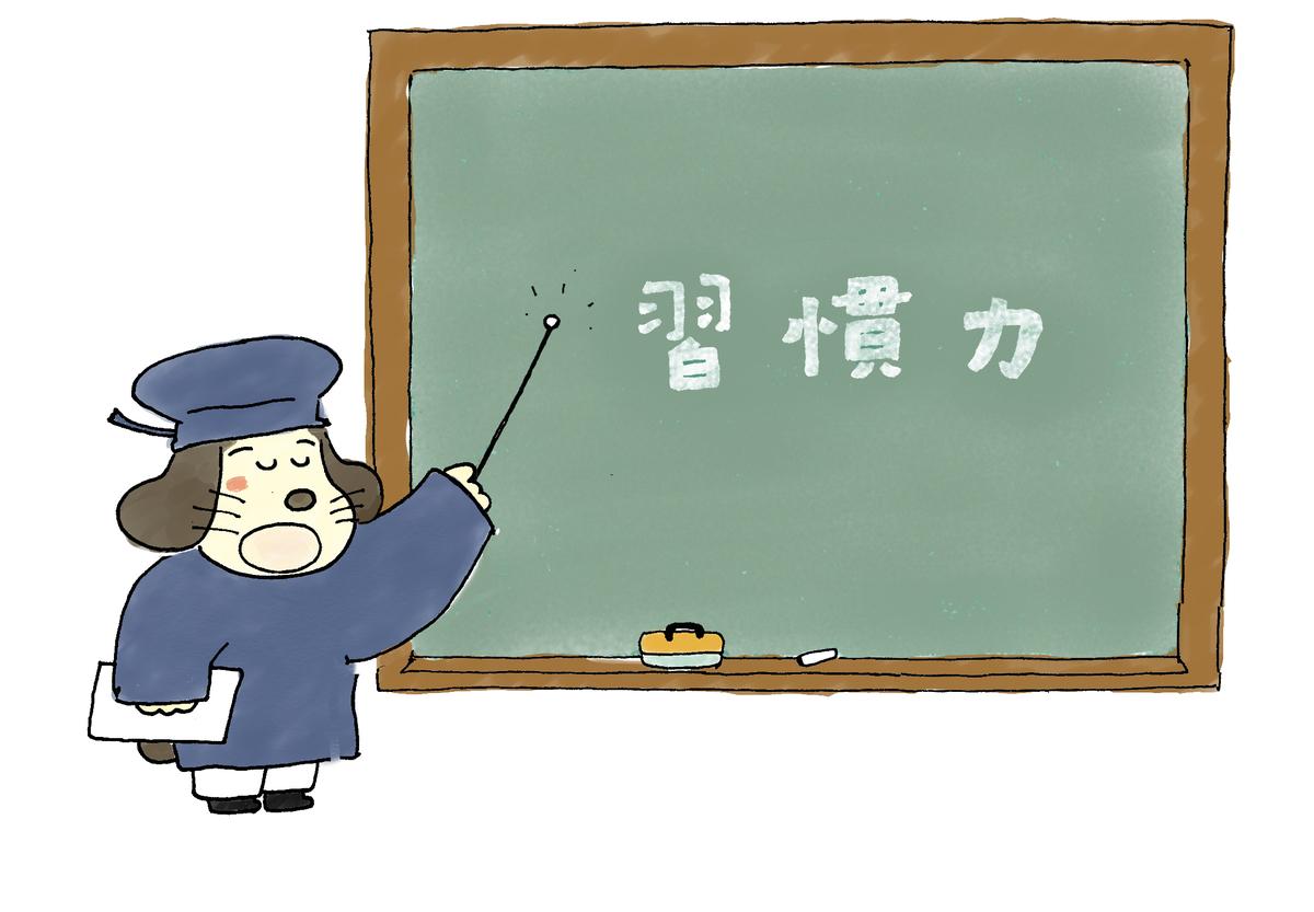 f:id:tori-tomari:20210520074720j:plain