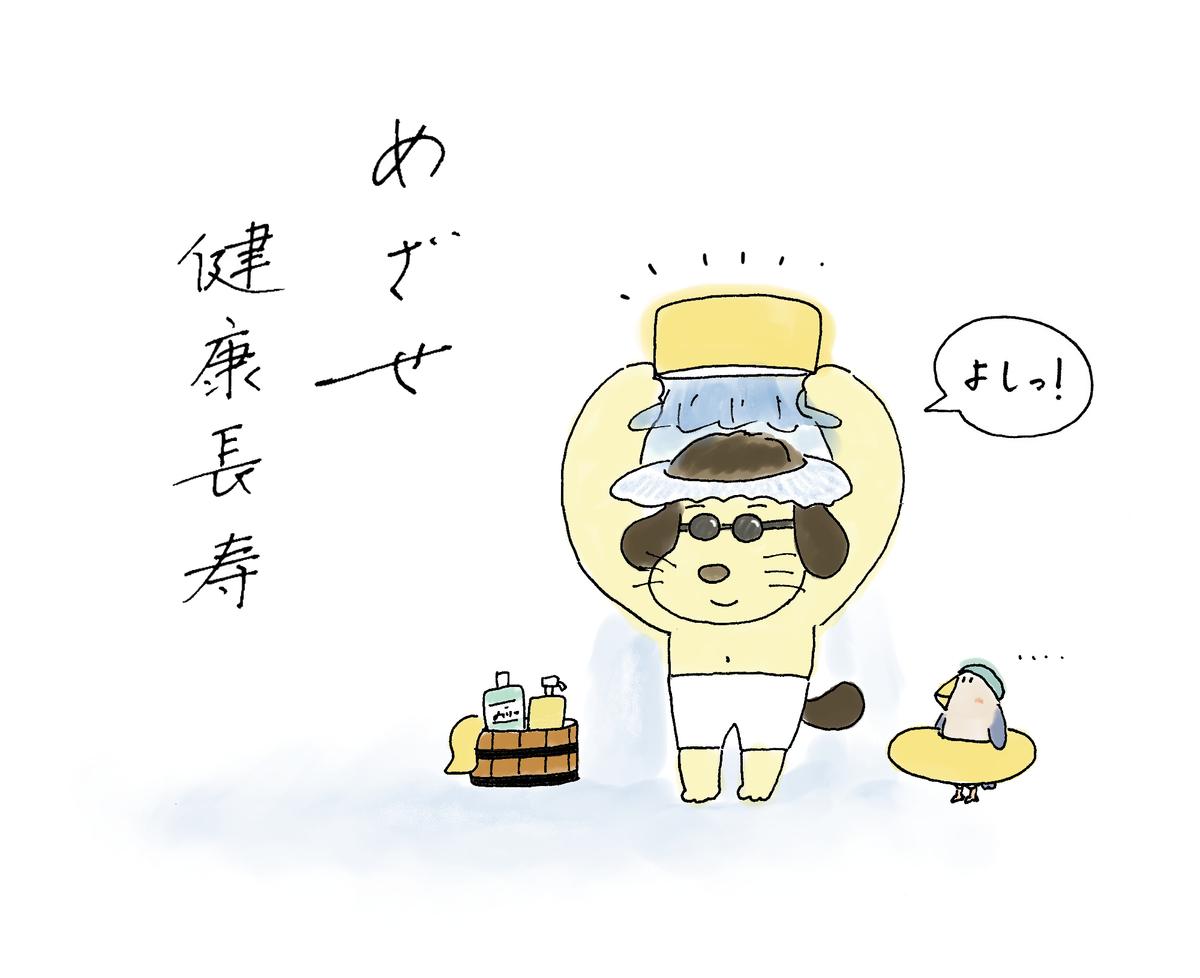 f:id:tori-tomari:20210520075906j:plain