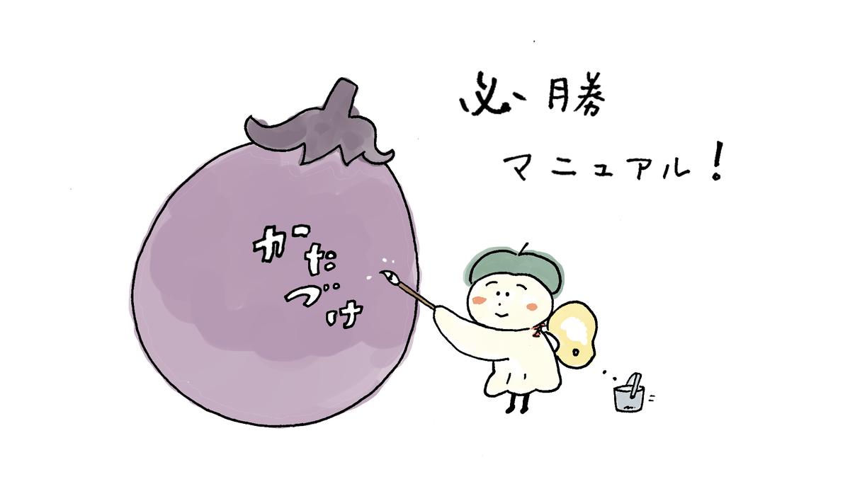 f:id:tori-tomari:20210520080545j:plain