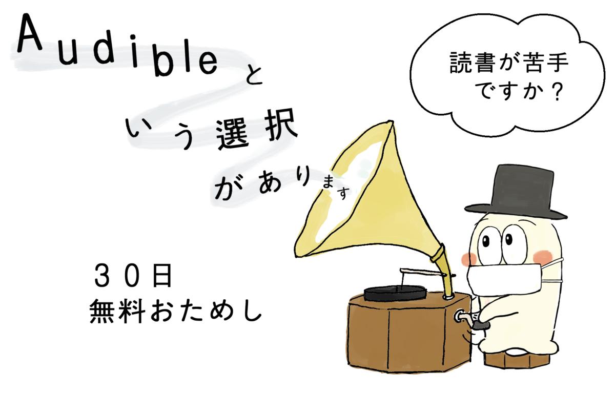 f:id:tori-tomari:20210711184934p:plain