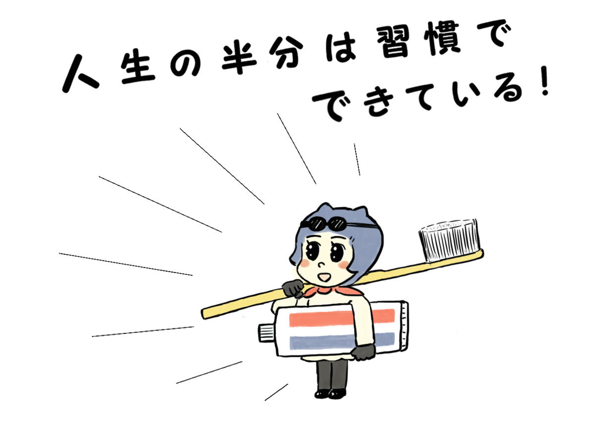 f:id:tori-tomari:20210711190811p:plain