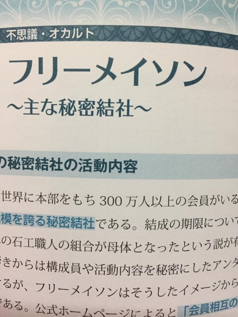f:id:tori-tori-pon:20170814230429j:plain