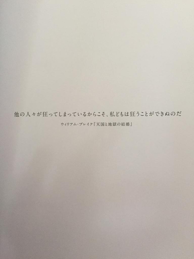 f:id:tori-tori-pon:20170817111730j:plain