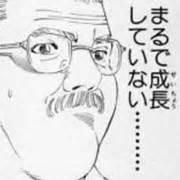 f:id:tori-tori-pon:20170910180748j:plain