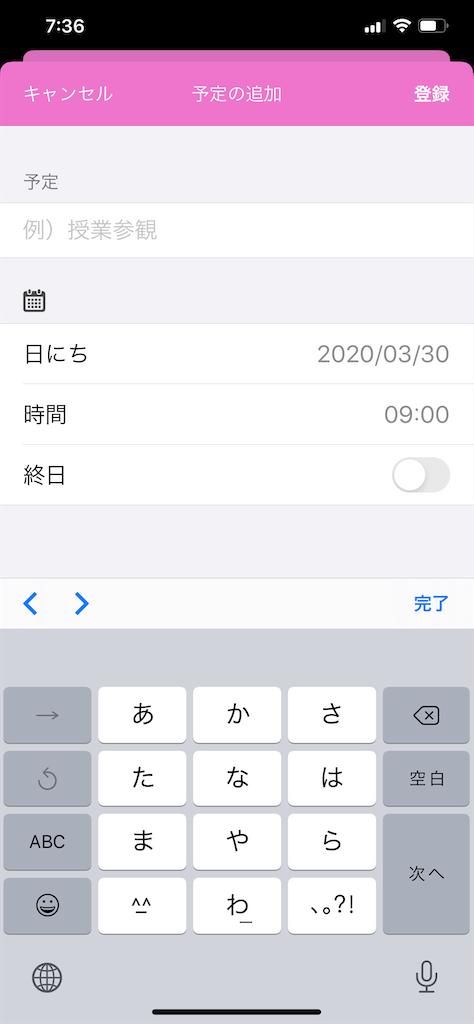f:id:tori0403:20200330073751p:image