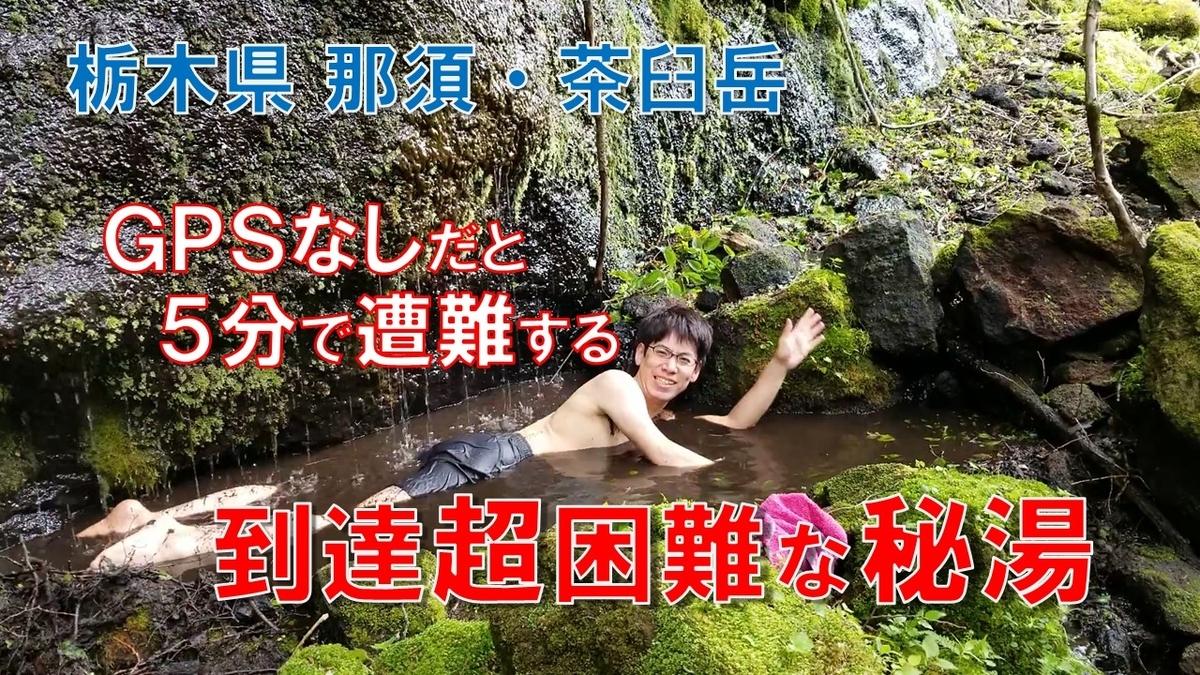 f:id:tori_kara:20190805220814j:plain