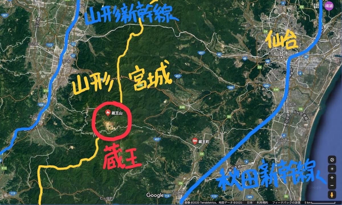 蔵王 地図