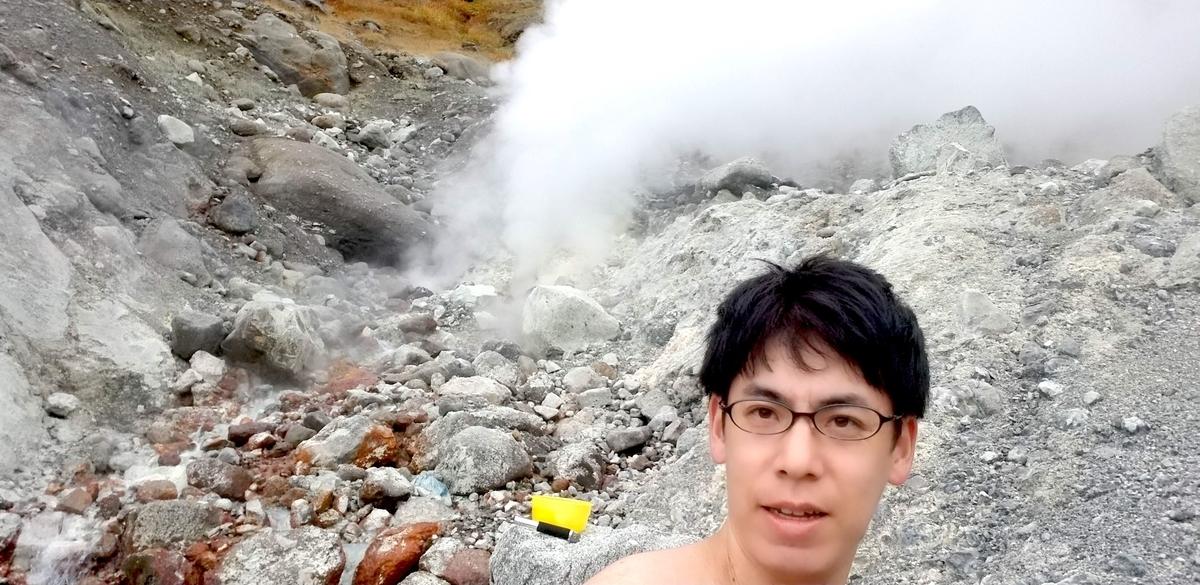 かもしか温泉 噴気孔