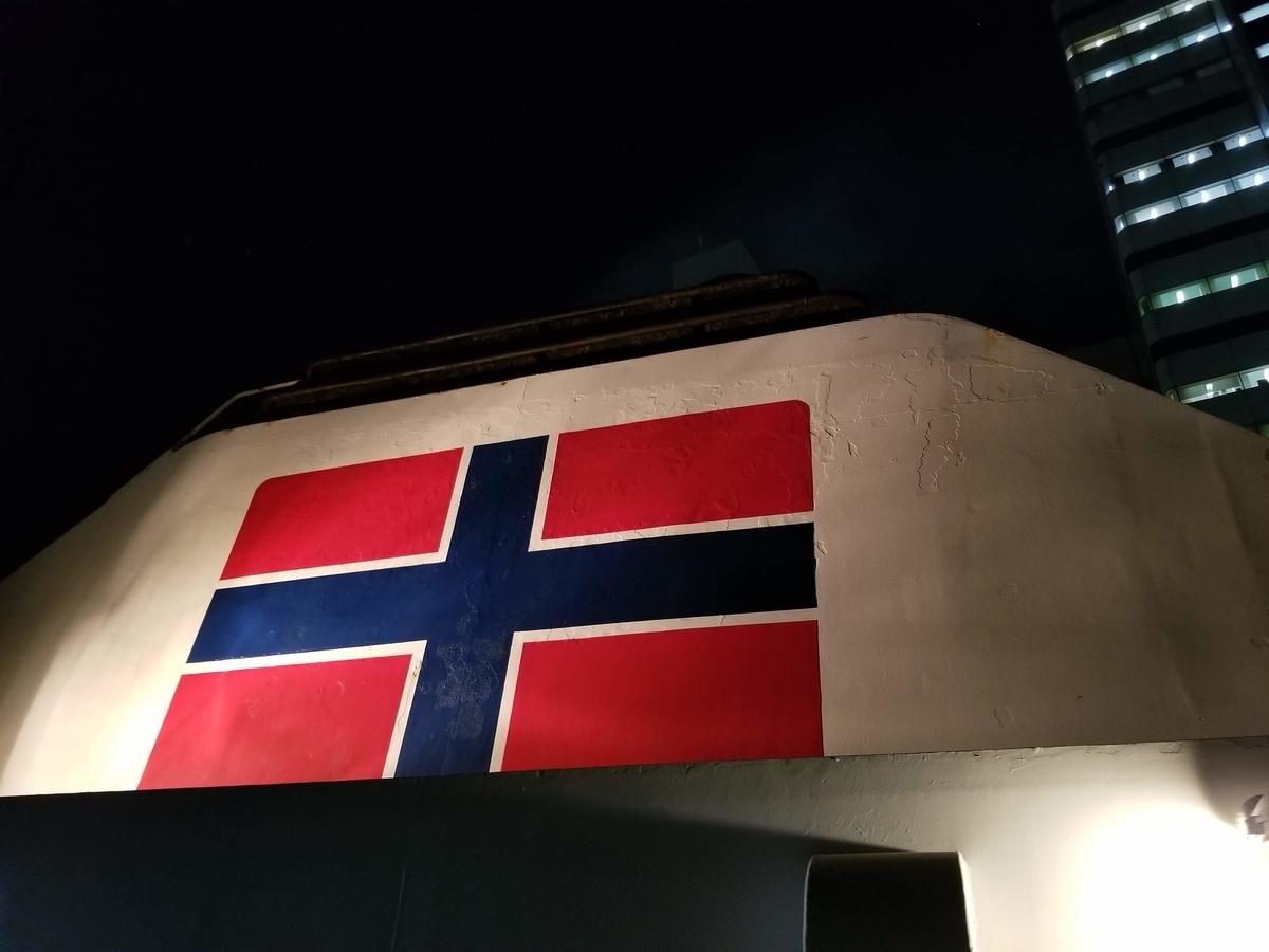 東海汽船 ノルウェー国旗 ファンネルマーク