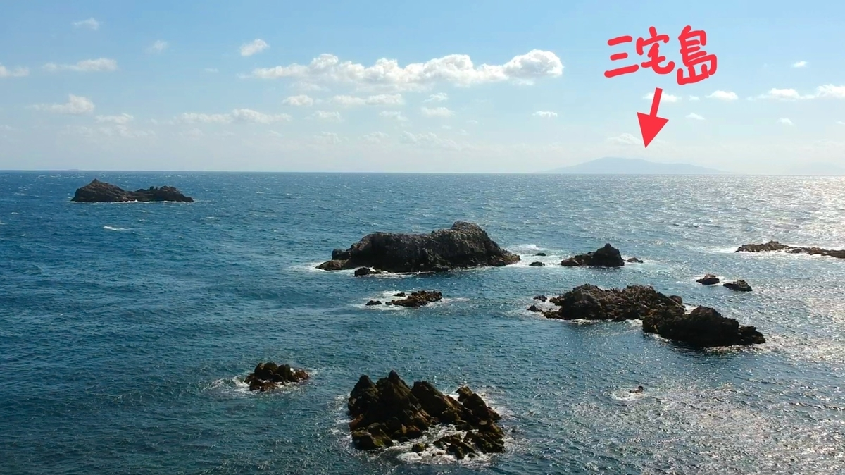 式根島 山海の湯 ドローン 三宅島