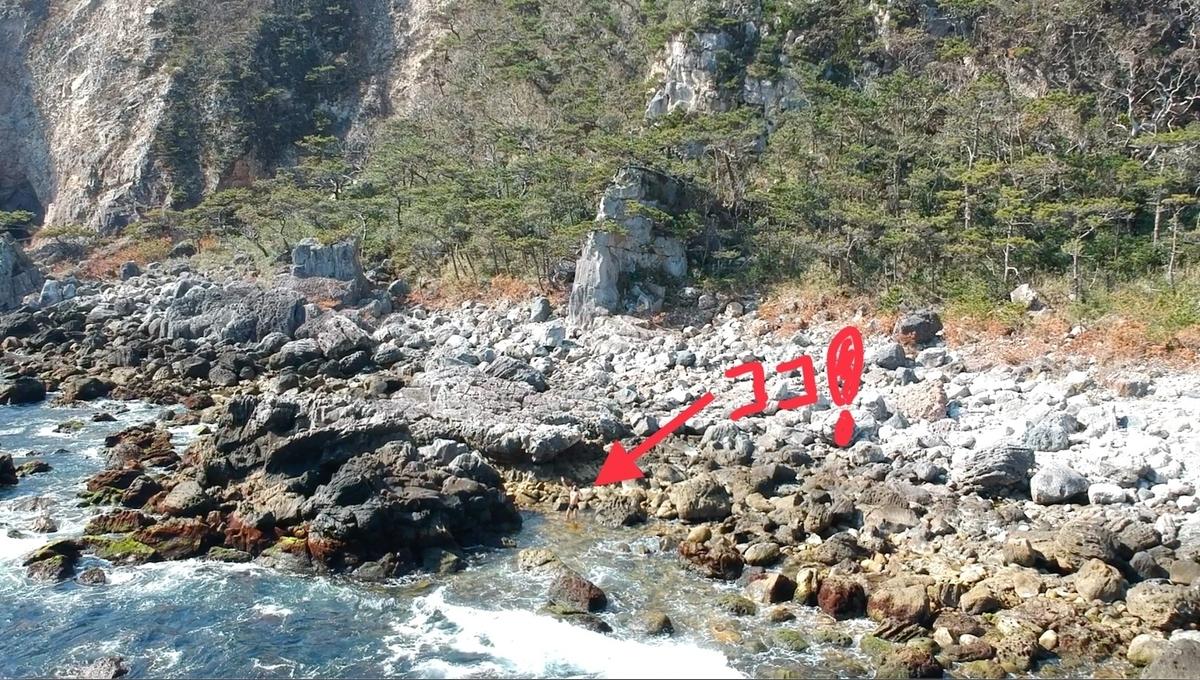 式根島 山海の湯 ドローン