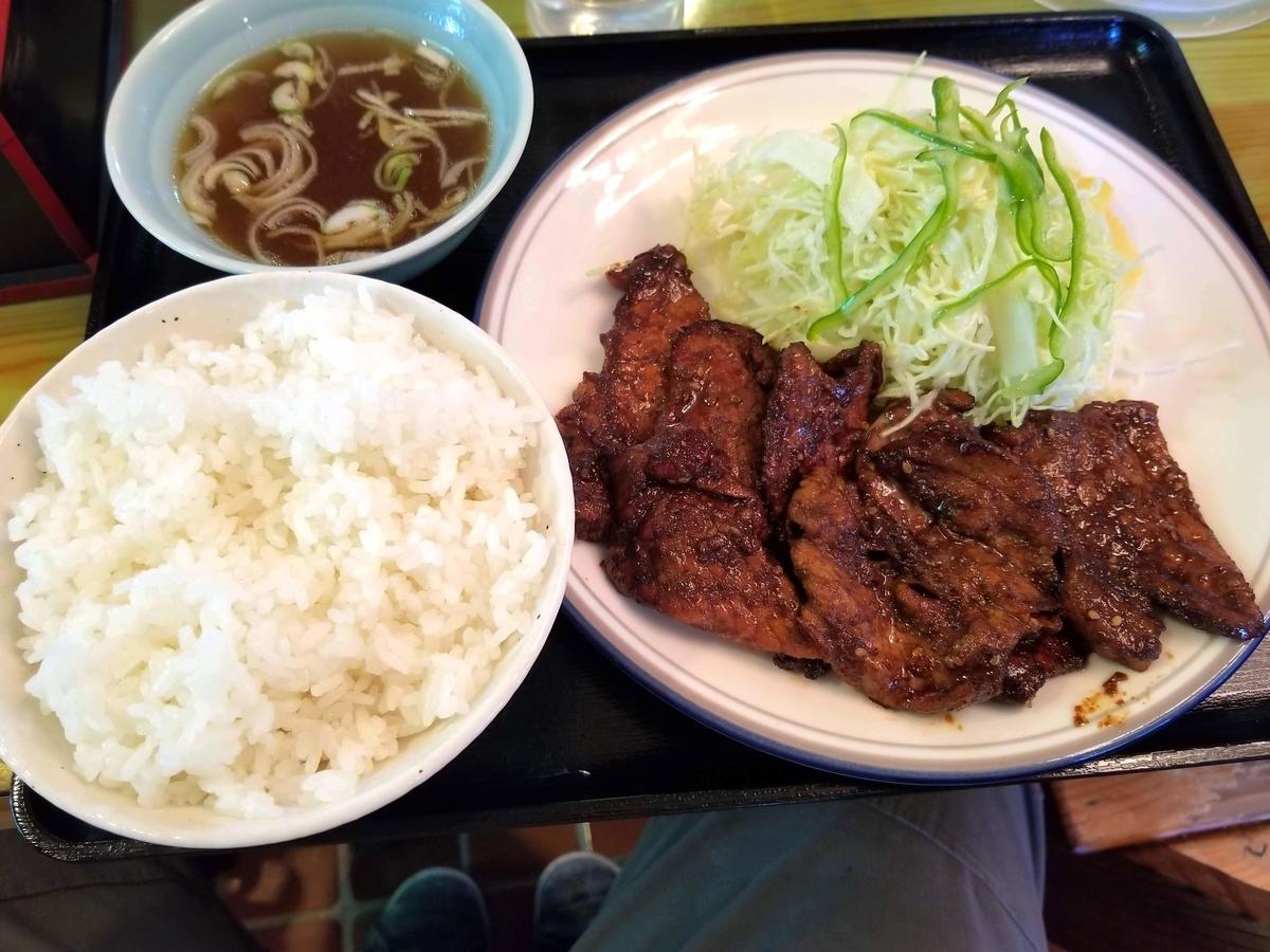 式根島 サンバレー 焼肉定食