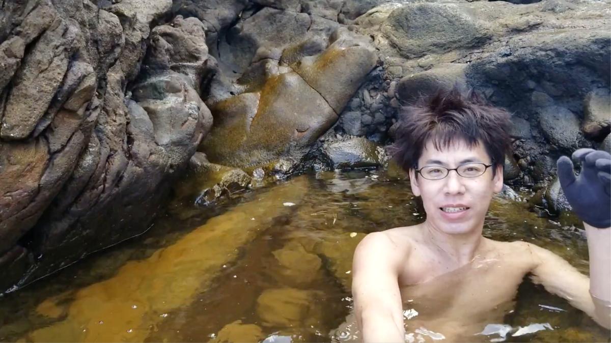 式根島 山海の湯