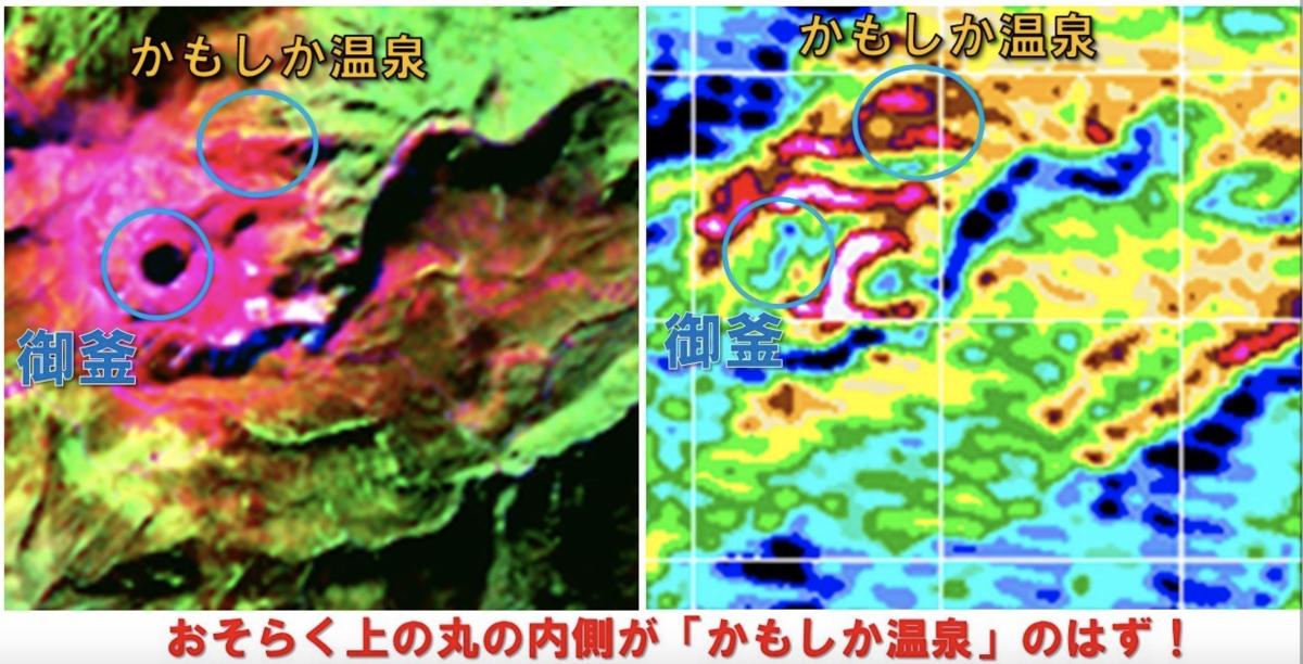 蔵王 人工衛星画像