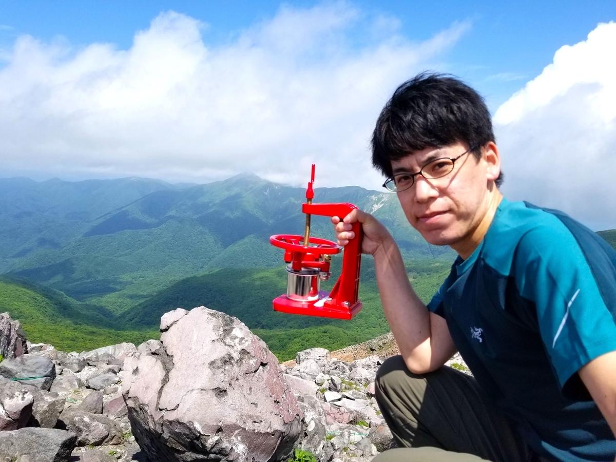 茶臼岳 空気缶