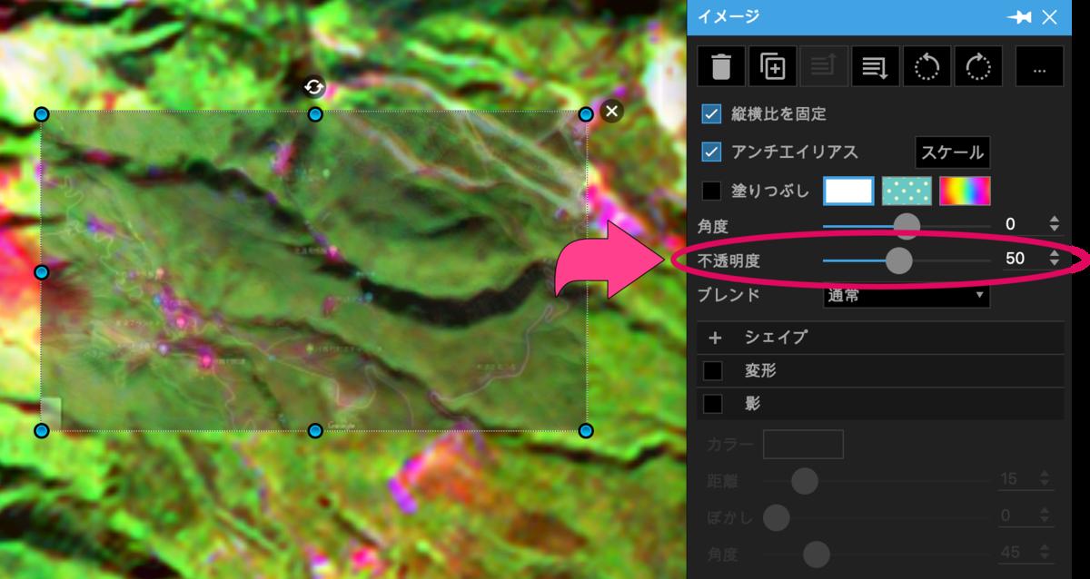 那須 人工衛星 画像