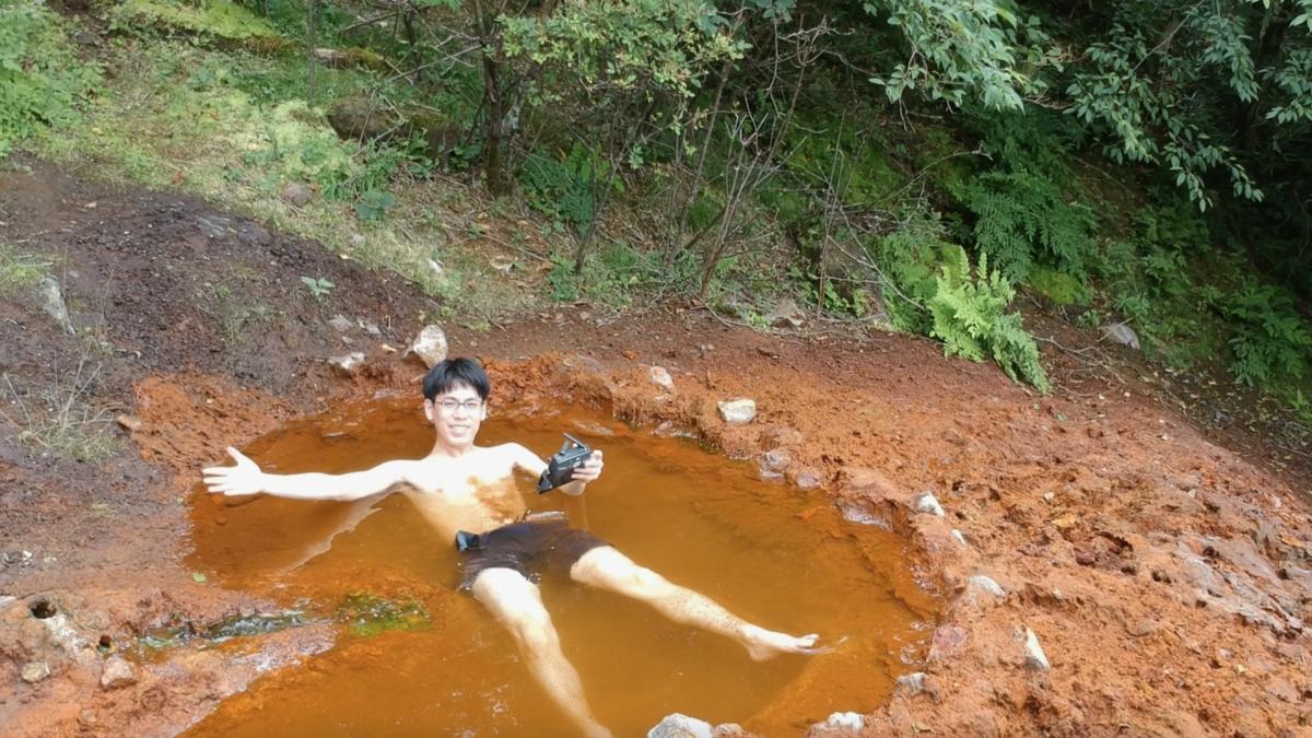 御宝前の湯 茶臼岳 那須岳 野湯