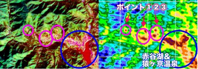 赤谷湖 人工衛星画像