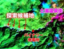 土湯温泉 サーモ画像 人工衛星