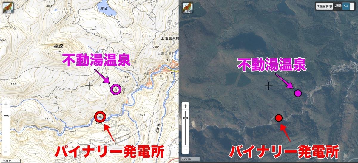 土湯温泉 地形図