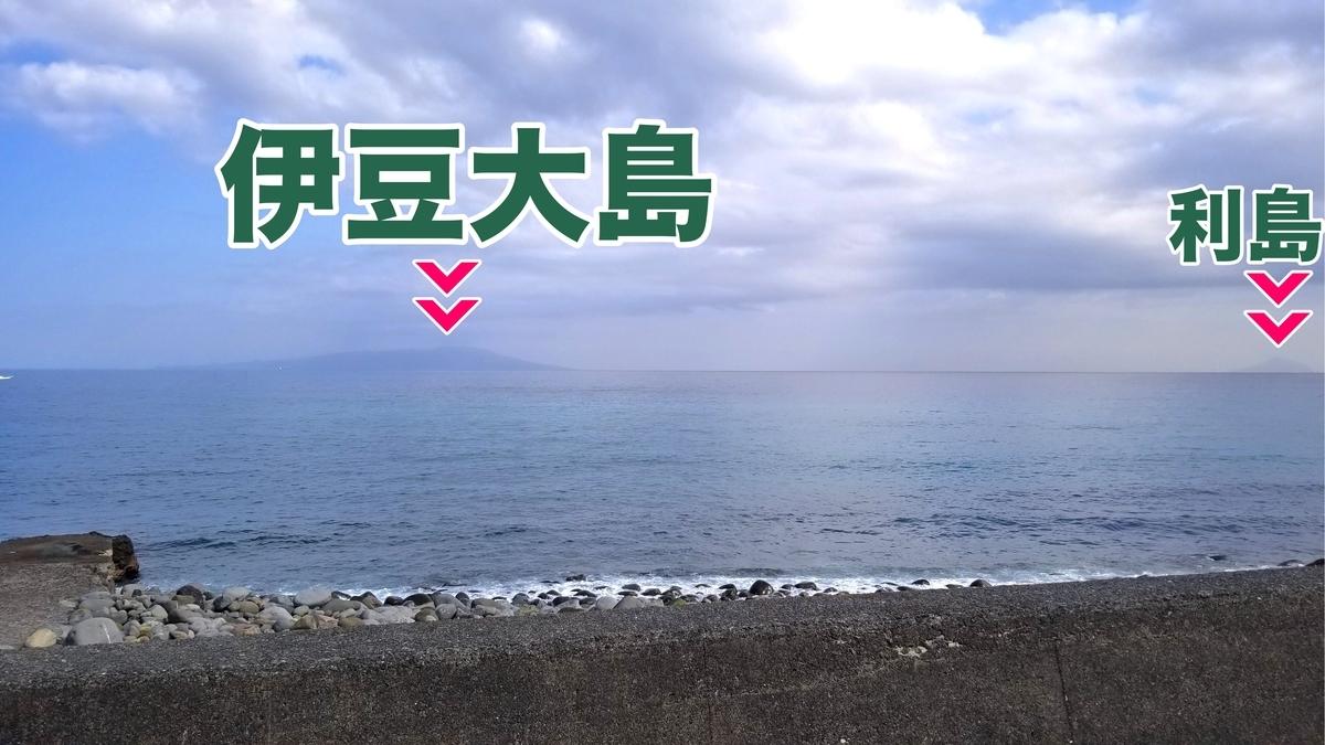 伊豆大島 利島 片瀬温泉