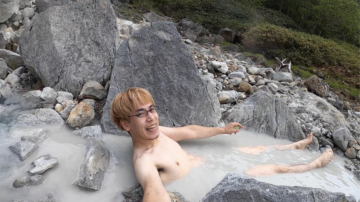 中ノ沢温泉 那須 野湯