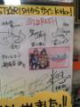 ST☆RISHサイン(笑)