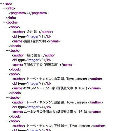 f:id:toriaji:20080105204741j:image