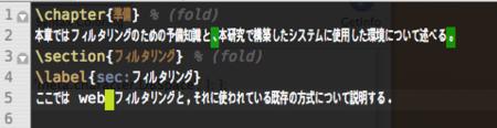 f:id:toriaji:20081204000123p:image